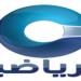 عمان الرياضية مباشر