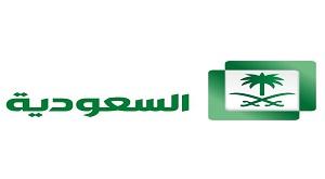 قناة السعودية مباشر