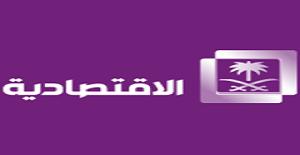 الاقتصادية السعودية مباشر