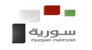 الفضائية السورية مباشر