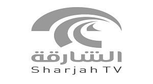 قناة الشارقة