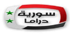 سوريا دراما مباشر