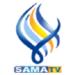 قناة سما السورية مباشر