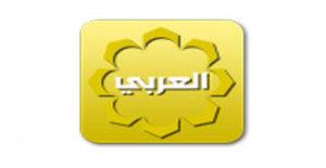 قناة العربي الكويتية مباشر