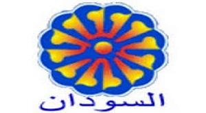 تردد قناة السودان البث المباشر
