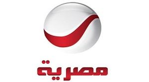 تردد قناة روتانا مصرية بث مباشر