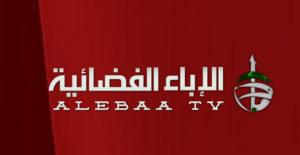 قناة الاباء بث مباشر