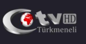 قناة توركمن ايلي البث المباشر