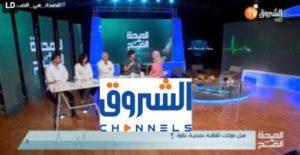 قناة الشروق الجزائرية بث مباشر