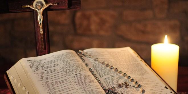 الانجيل المقدس