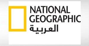قناة ناشيونال جيوغرافيك ابو ظبي بث مباشر