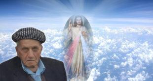 ججو يوسف ميا في ذمة الخلود