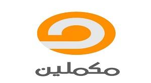 قنوات مصرية مباشر قنوات مصرية بث مباشر مشاهد قنوات مصرية فضائية