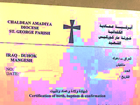 Figure 2 Parish of St. George Certificate of Birth, Baptism, and Confirmation. 2008